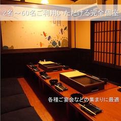 産直海鮮居酒屋 金魚 きんぎょ 松山 二番町の雰囲気1