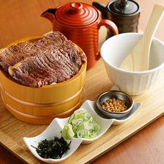 雅じゃぽ イオンモール名古屋則武新町店のおすすめ料理1