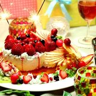 ★梅田で大人気!誕生日月特典でサプライズケーキ★