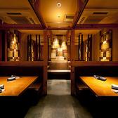 肉屋のYOSHIDAの雰囲気3