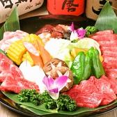 焼肉 牛秀のおすすめ料理2