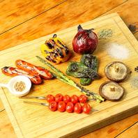 【素材の味を最大限に引き出す♪】野菜の魅力★
