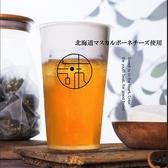 北海道産マスカルポーネチーズ×ナイガイ茶◇450円~