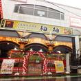 [上尾駅][徒歩][1分][東口]出て左に進むとすぐ左側にございます。パチンコ店2階に大きな看板が柚柚~yuyu~でございます