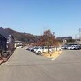 広々とした駐車場は70台までOK◎ 料金無料できがねなくゆったりとお楽しみ頂けます。