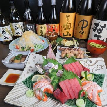 炭火串焼 千恵庵のおすすめ料理1