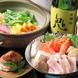 瀬戸内鮮魚と岡山の山の幸を味わう。