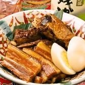 北谷食堂 淡路町店のおすすめ料理3