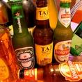 海外のビールも取り揃えています。