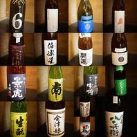 飲放+1000円で『日本酒20種飲放』のプレミアム飲放に♪