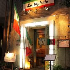 ラ・ルピカイアの写真