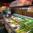 【新鮮野菜のサラダバー♪】新鮮野菜を数多く取り揃えたサラダバーは全コース付き☆