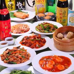 中華料理 大連厨房