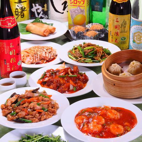 中華料理 大連厨房|店舗イメージ1