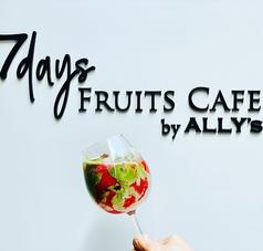 7 days FRUITS CAFEの写真