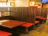 中華美食館 三条店のおすすめポイント1