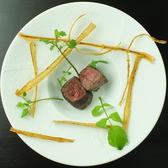 スターガーデン Star gardenのおすすめ料理3