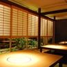 海山邸 福岡のおすすめポイント1