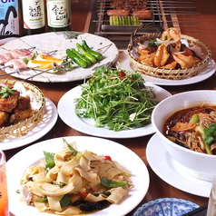 居酒屋 三姉妹 八王子店のおすすめ料理1