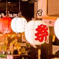 木村屋本店 北千住のおすすめ料理1