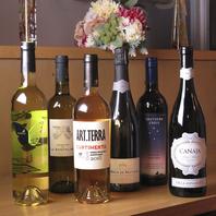 高品質なワインを多数取り揃えております!