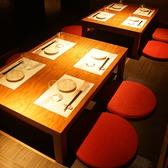 九州ご馳走家 花咲 並木坂店の雰囲気3