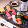 寿司 和食 鮨しま 朝霞のおすすめポイント2