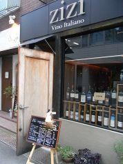 vino italiano zizi ヴィーノ イタリアーノ ジジの写真