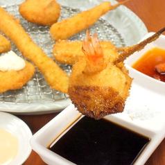 串膳のおすすめ料理1