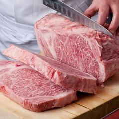 加藤牛肉店シブツウの写真