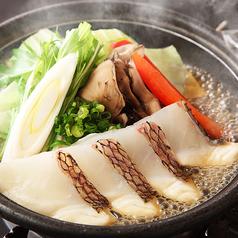 料理メニュー写真海鮮陶板蒸し