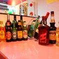 お酒の種類も豊富に取り揃えてお待ちしております。