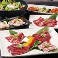 料理メニュー写真にぎわいセット <お肉400g・3~4名さま 「たっぷり野菜セット」または「海鮮焼きセット」付き>