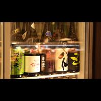 料理に合う日本酒、果実酒、ワイン等豊富に揃います