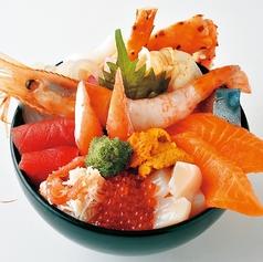 栄屋食堂 函館朝市のおすすめ料理1