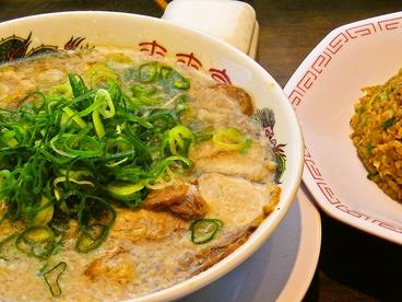 来来亭 小牧店のおすすめ料理1