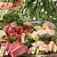 サイドメニュー☆野菜もホルモンも美味しい!
