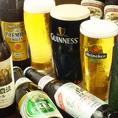 生ビールは3種類。キリン一番搾り。生ギネス。ハイネケン。瓶ビールも有機ビールはじめ取り揃えております!