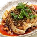 料理メニュー写真よだれ鶏◆口水鶏(コースイジー)