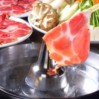 絶品!厳選肉しゃぶしゃぶ食べ放題コース3000円(税抜)
