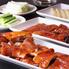中華海鮮料理 華福 熱海店のロゴ