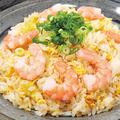 料理メニュー写真海老とレタスの塩チャーハン