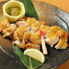 料理メニュー写真桜姫鶏ももの塩焼き 柚子胡椒添え