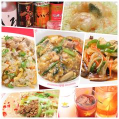 中華 居酒屋 金公のおすすめ料理1
