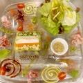 料理メニュー写真鳥胸肉と彩り野菜のテリーヌ サラダ仕立て