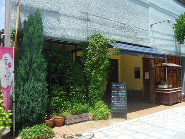 Avanti-cafe アバンティカフェの雰囲気1