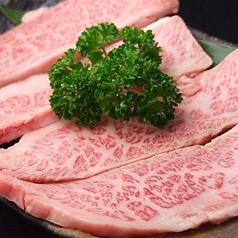 焼肉市場 まつだのおすすめ料理1