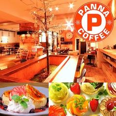 PANNA COFFEE パンナコーヒーの写真