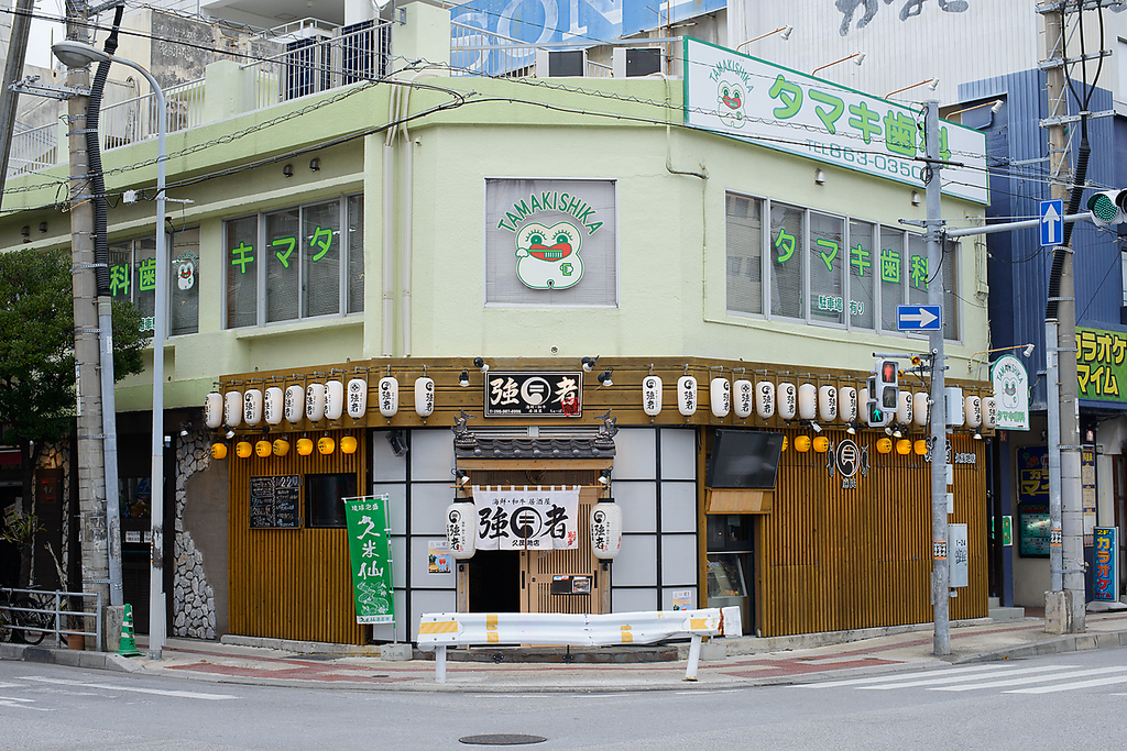 海鮮・和牛居酒屋 強者 久茂地店|店舗イメージ10
