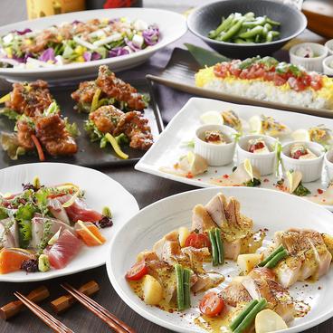 楽蔵 RAKUZO 府中店のおすすめ料理1